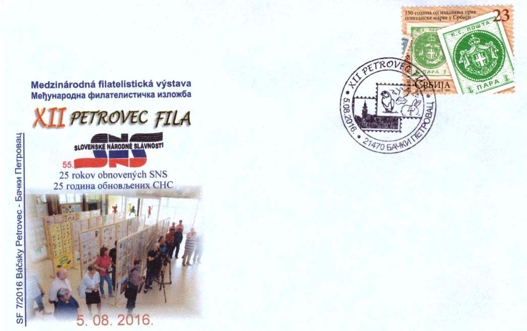 Petrovec 2016